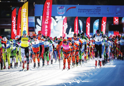 2018中国长春净月潭瓦萨国际滑雪节来啦