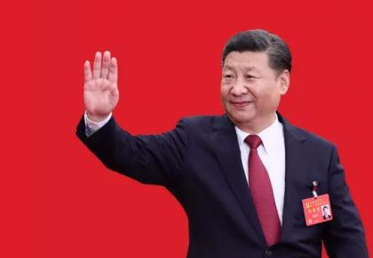 习近平:党是最高政治领导力量
