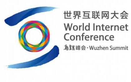 大家的事由大家商量着办——习近平主席致第四届世界互联网大会的贺信引起与会中外嘉宾热烈反响