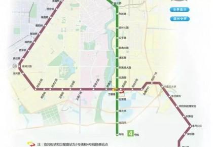 长春轨道交通规划在此 看看哪条地铁线经过你家