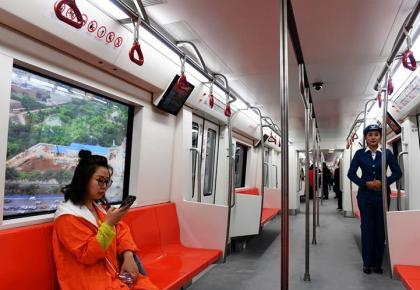 地铁1号线从9日首班运营起切换新站名