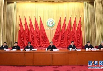 习近平致信祝贺中国农学会成立100周年 李克强作出批示表示祝贺 汪洋出席回顾活动并讲话