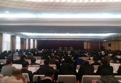吉林省部署农村集体产权制度改革任务