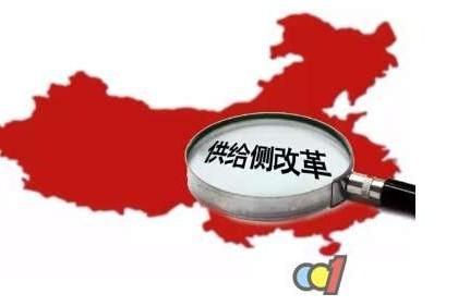 """""""老""""城焕""""新""""展活力——供给侧改革的长春答卷"""