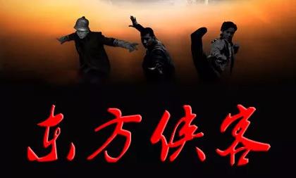 """赵毅版""""燕子李三""""乱世中的又一个人生传奇!"""