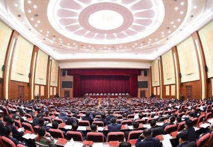 全省经济工作会议在长春召开 巴音朝鲁刘国中出席会议并讲话