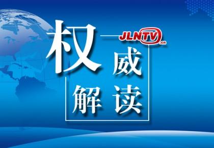 """""""高质量"""",中国经济新航向"""