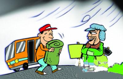 我省下拨中央冬春救灾资金1.12亿元,帮助各地灾区统筹解决这件事......