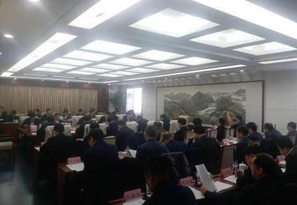 全省深化医药卫生体制改革领导小组全体会议召开