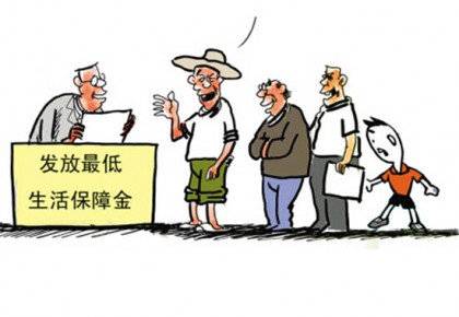 吉林省建立农村贫困人口兜底保障机制