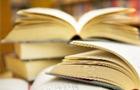 京东图书文娱2017年度图书盘点报告 童书增长势头强劲