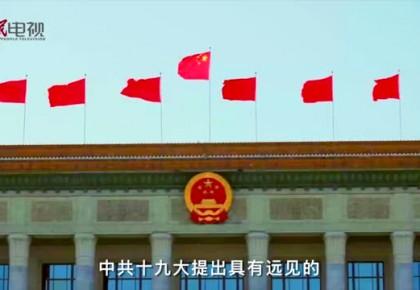 """2017特别策划:世界见证""""中国赢"""""""