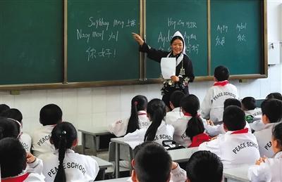 拯救濒危少数民族语言