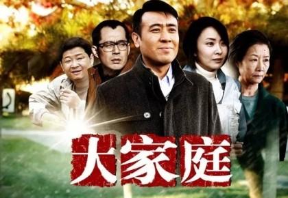 【精彩】 吉林电视台12月07日黄金时段剧场预告