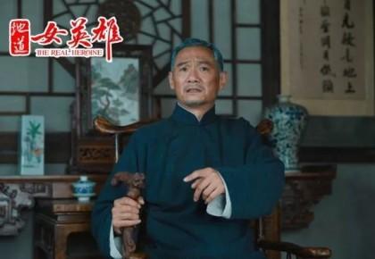 王雅捷、张桐联手抗敌,《地道女英雄》风云再起!
