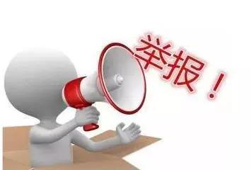 【监督】长春市公办教师不允许参与网络有偿补课 发现举报!