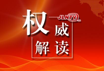 """习近平总书记""""1·5""""重要讲话系列网评:人民是阅卷人"""
