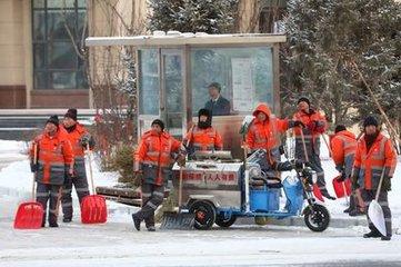 长春10日雪停 最低温-25℃ 各部门集中清雪