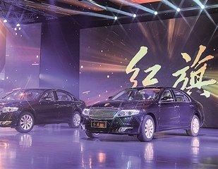 长春一汽红旗2025年将推出15款电动车型
