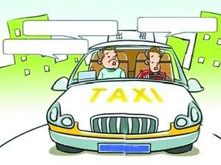 长春市出租车投诉举报中心进行整改!接听座席增加到5个