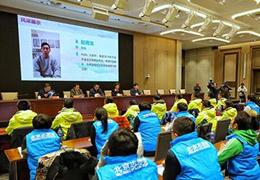 113名中国志愿者将赴平昌冬奥会服务,为北京冬奥会练兵