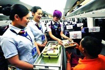 动车组列车互联网订餐预订时限 压缩至开车前1小时还可预订地方特产