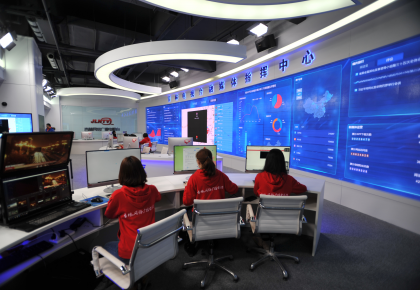 吉林电视台融媒体指挥中心启用暨吉视系列新媒体产品上线