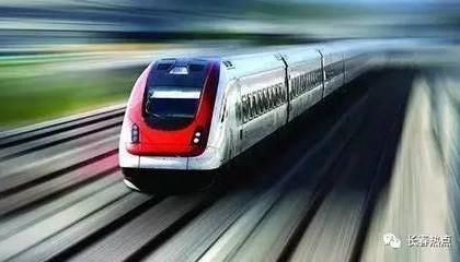 長春地鐵2號線、北湖線、長春站綜合交通換乘中心南廣場