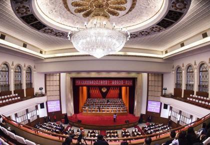 省政协十二届一次会议闭幕