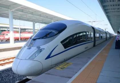 1月20日起,长春至吉林部分列车线路延长,还有部分车次时间有调整