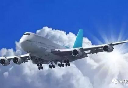 吉林到成都飞机
