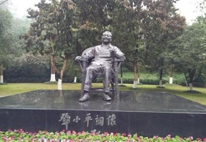 【网络媒体走转改】改革开放40年,走访总设计师邓小平故里