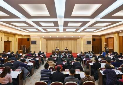 吉林省网信办主任会议今日召开