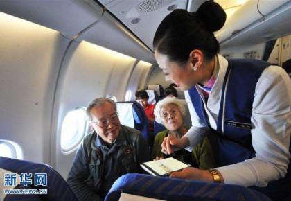 """飞机上开启了""""开机模式"""",为何还不能打电话?"""
