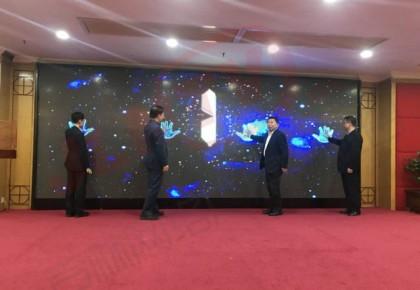 吉林省电子商务云平台上线仪式在长春举行