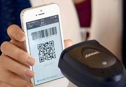 中国移动支付用户达5.27亿 交易规模全球第一
