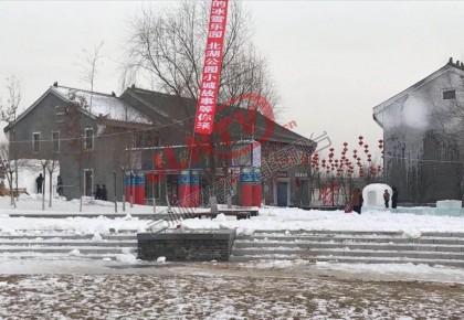 北湖演繹小城故事 新區書寫冰雪文章