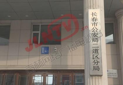 【警务追踪】跨省制毒贩毒团伙覆灭记