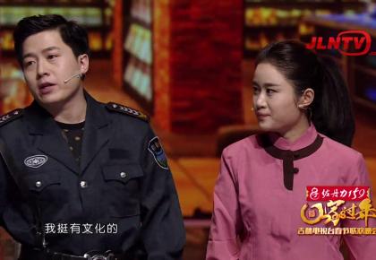 """【春晚预热】刘亮 白鸽:长春""""小二道""""领媳妇回家过年喽~"""