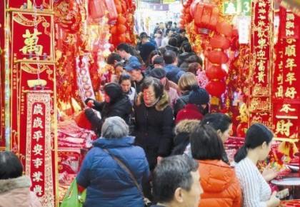 春节消费 网购年货成潮流