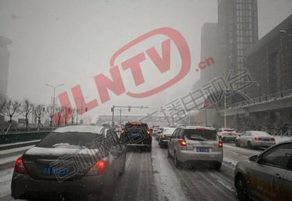【暴雪】长春市全力防御暴雪来袭 努力保障水气热供应