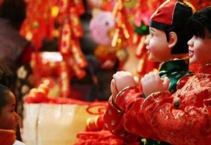 【观察】春节不回家、不做饭、不上街?过年的方式变了,年味儿那?