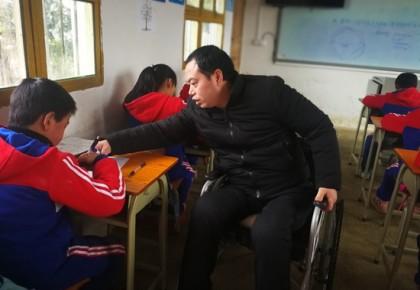 """乡村教师坐轮椅坚守讲台:""""恨不得把懂的知识全都教给他们"""""""