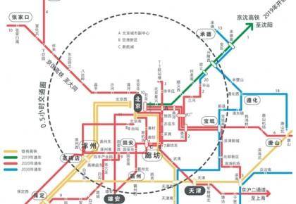 """铁路春运进入""""四化""""新时代"""