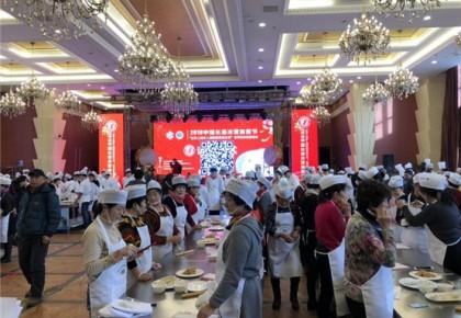 长春1039人同吃酸菜馅水饺打破世界纪录