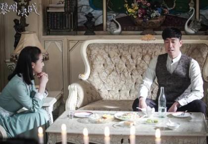 刘诗诗、王千源 深陷虐恋上演《黎明决战》!