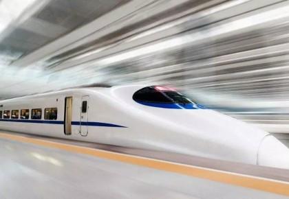 大消息!时速400公里的智能高铁要来了!