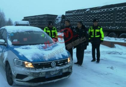 【雪后路况】全省部分地区客车停运 限三型