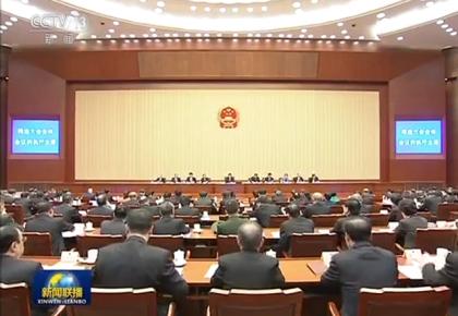 十三届全国人大一次会议主席团举行第一次会议 推选栗战书等10人为常务主席