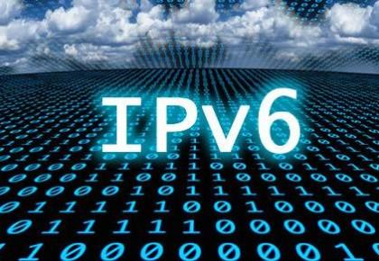 IPv6:让网址多到你无法想象